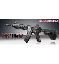 Tokyo Marui HK416D Recoil Shock Next Generation