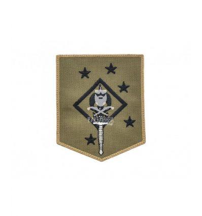 Patch Marine Raider Sabbia
