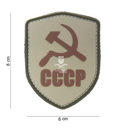 Patch scudo CCCP