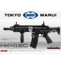 Tokyo Marui HK 416 C - RECOIL SHOCK - NEXT GENERATION - BLOW-BACK