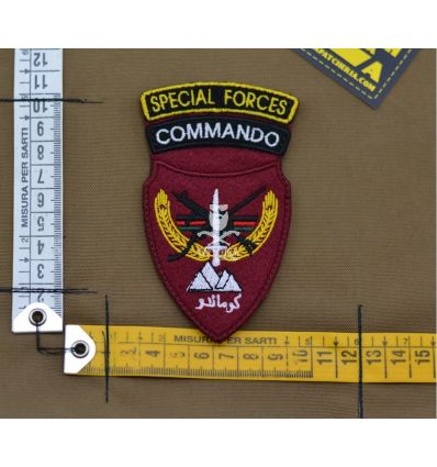 Patch 'ANA Commando Special Force'