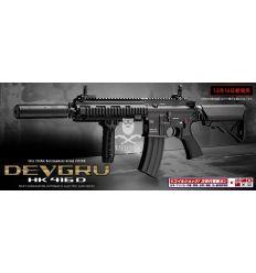 Tokyo Marui DEVGRU HK416D Recoil Shock Next Generation