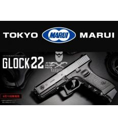Tokyo Marui Glock 22